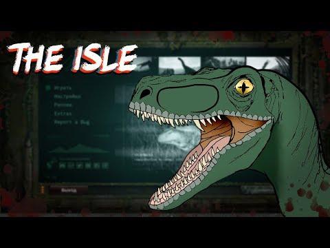 СТРИМ - The ISLE - Выживание