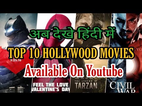Top 10 Hollywood movie Hindi dubbing available on YouTube #hollywoodmovies