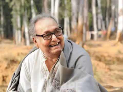 সৌমিত্র চট্টোপাধ্যায় কণ্ঠে অসাধারণ কবিতা - YouTube