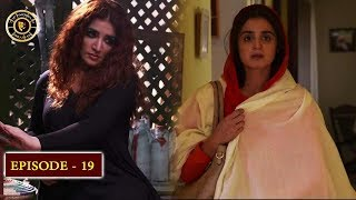 Bandish Episode 19 - Top Pakistani Drama