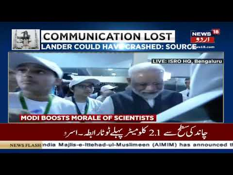 pm-modi-leaves-isro-centre-at-bengaluru-after-communications-lost-with-the-vikram-lander