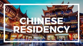 Second residency in China, offshore company in Labuan, offshore IRA LLCs(http://www.nomadcapitalist.com., 2014-12-27T05:36:20.000Z)