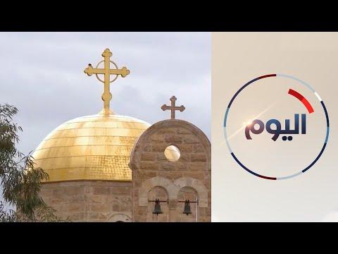 المسيحيون يحتفلون بعيد الغطاس لأول مرة في -قصر اليهود-
