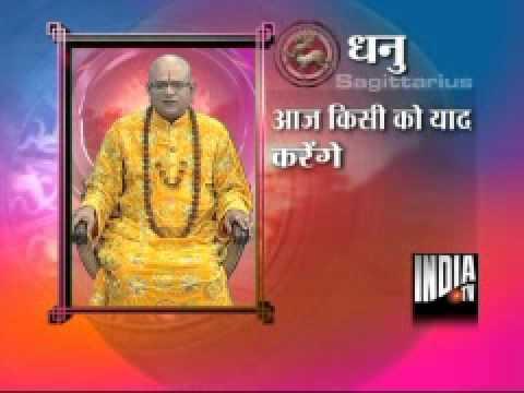 Bhavishyavani  (13/05/2011)