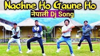 Gambar cover Nachne Ho Gaune Ho - Nepali Dj Song    Dance Video    Anoop Parmar × Nikhil × Guddu × Ajeet