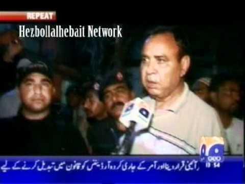 Geo Investigation About AShura Blast  part 4.mpg
