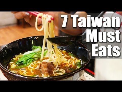 7 Must Eat Foods Before Leaving Taiwan 離開台灣前7個必吃美食