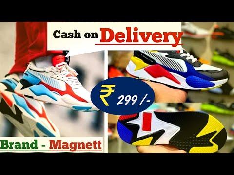 पहली बार Branded Chinese Footwear Variety  Cash on dery और दुकान पर डिलीवरी  Footwear