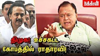 பாஜகவில் இணையும் ராதாரவி | RadhaRavi Interview | DMK | BJP | Chinmayi Issue | NT 107