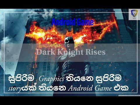 Batman Dark Knight Rises Android Game #batman#darkknight