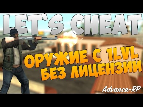 Играть в вулкан Орозовск download Играть в вулкан Максатиха установить