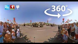 360° : Военный парад в Минске #2