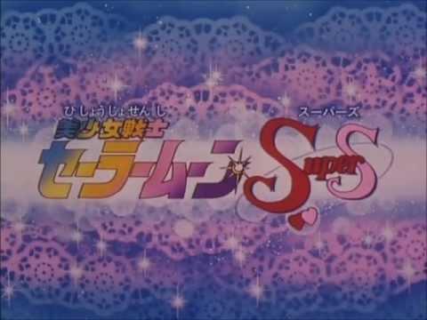 Moonlight Densetsu - Moonlips Version (Tv Size, Karaoke) **NO CHORUS**