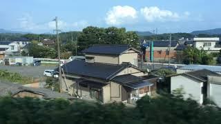 【JR九州 筑豊本線(福北ゆたか線)】新飯塚→直方【快速】 2020.9.3