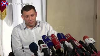 Захарченко о трагедии в Горловке