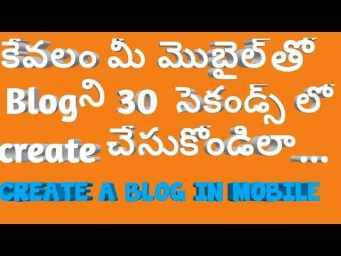 how  to create a blog in mobile   in telugu   blogging tutorials in telugu   telugu tech 360