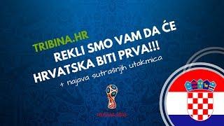 🔴SP 2018   Rekli smo vam da će Hrvatska biti prva!!!