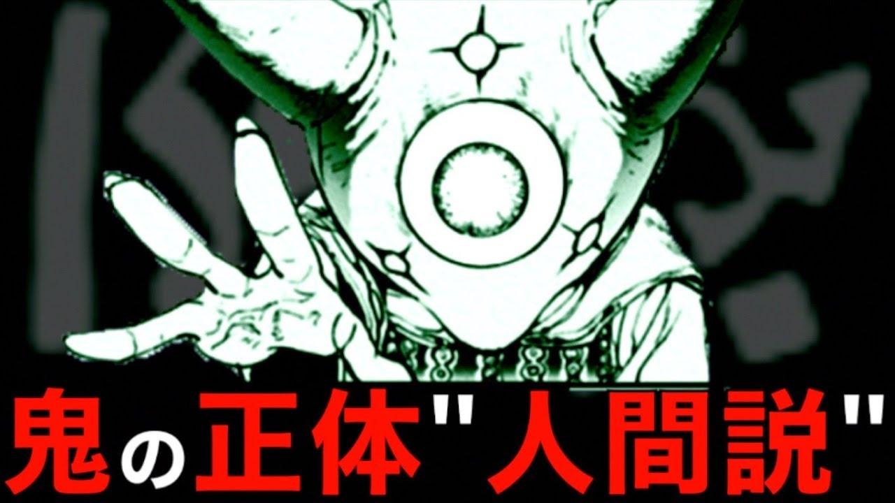 【約束のネバーランド】最後をネタバレ ...