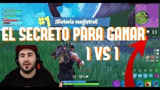 THE SECRET TO WIN 1VS1 IN FORTNITE BATTLE ROYALE !!! HOW TO WIN IN FORTNITE ! TIPS AND TIPS