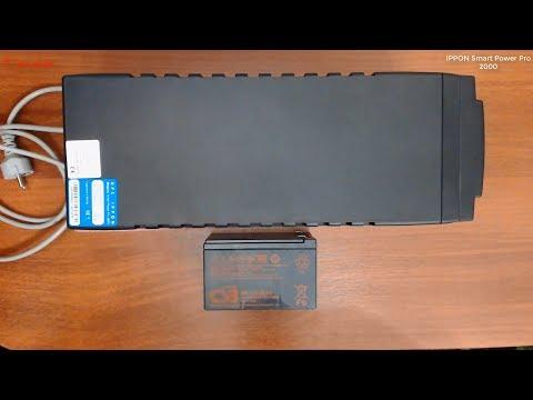 Ippon Smart Power Pro 2000 не включается , лопнула АКБ , замена АКБ ( аккумуляторной батареи )