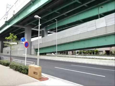 名古屋高速4号東海線 六番北出入...