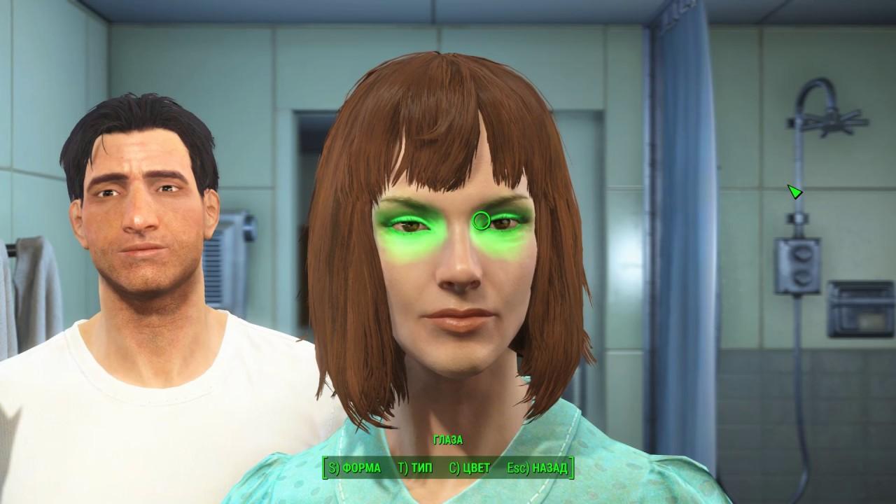 Fallout 4 nude mod uncensored