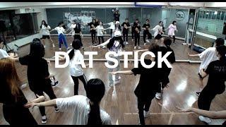 MIND DANCE (마인드댄스) 얼반(Urban)/걸스(Girls) 8:00 Class   Rich Brian - Dat Stick   김서연 T