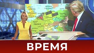 """Выпуск программы """"Время"""" в 21:00 от 29.07.2020"""
