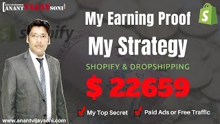 Shopify - My Earning Proof and My Strategies to Earn $22659 - Avstech - Anant Vijay Soni
