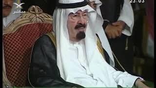 دحة عنزه بمدينة عرعر لحظة زيارة الملك عبدالله ( رحمه الله ) ♡'