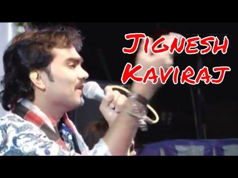 jignesh kaviraj live program 2016 - garba song 2016 - new album dj masti at vanakbara