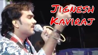 ... album: jignesh kaviraj at vanakbara singer: label: bans...