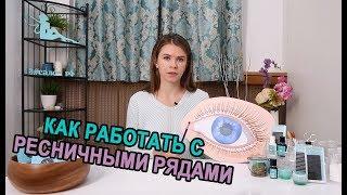 РОВНАЯ РЕСНИЧНАЯ ЛИНИЯ!