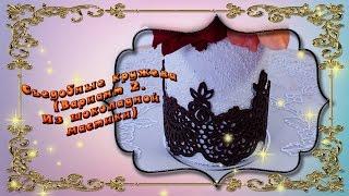 Съедобные кружева. (из шоколадной мастики) Chocolate lace