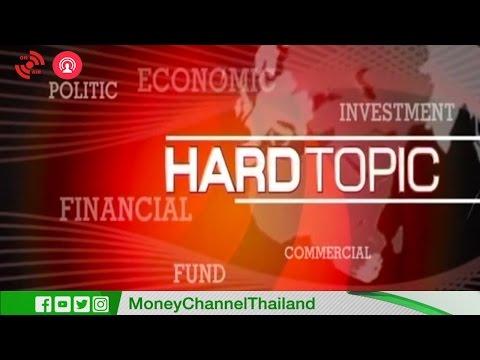 [ Live! ] Hard Topic | เซียนวีไอเจาะคุณค่าหุ้นเทคโนโลยี่ #14/03/60