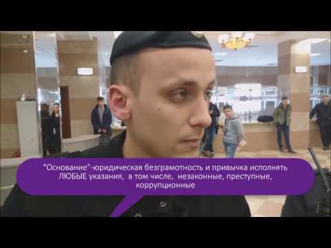 Постановление Пленума Верховного Суда Российской Федерации