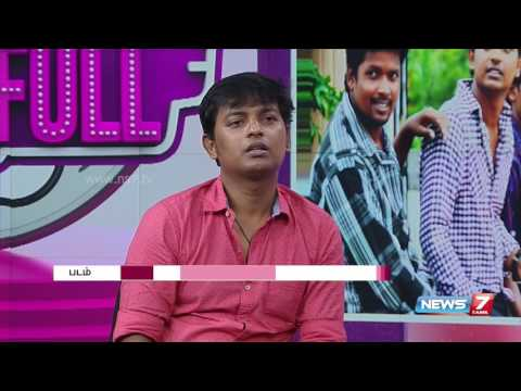 Interview with 'Uriyadi' Director and Producer | Super Housefull | News7 Tamil