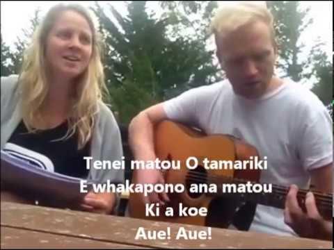 E te ariki Lyrics