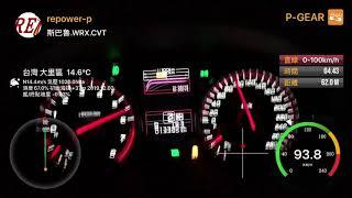 2018 WRX CVT 0-100 km/h in 4.86s | Pbox | Pgear