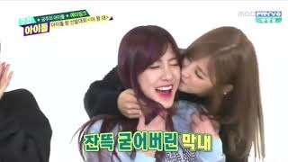 Kpop lesbian moments