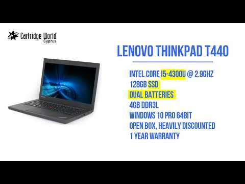Lenovo ThinkPad T440 – OPEN BOX | Cartridge World Cyprus