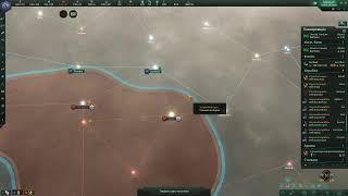 Stellaris except that we break the game with utopian abundance