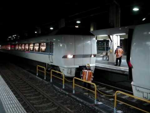 Thunderbird number 2 bound for Osaka at Kanazawa Station