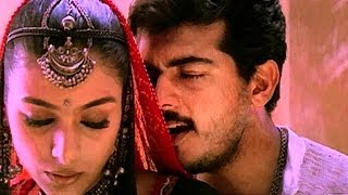 Emicheya Mandune Video Song - Priyuralu Pilichindi Movie - Ajith,Tabu