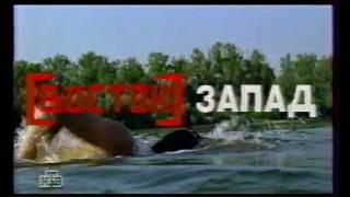 Репортаж о фильме