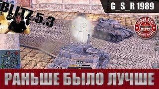WoT Blitz - Три боя на кактусе Tortoise - World of Tanks Blitz (WoTB)
