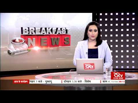 English News Bulletin – Feb 15, 2018 (8 am)