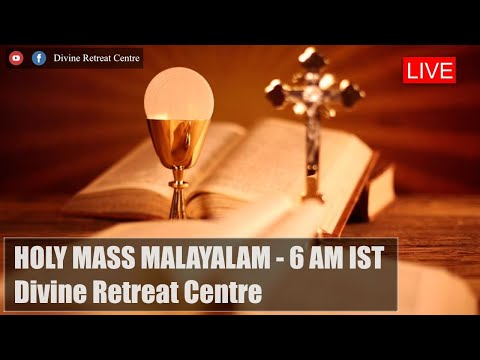 holy mass malayalam adoration holy mass visudha kurbana novena divine potta retreat fr xavier khan vattayil attapadi bible convention christian catholic songs live rosary kontha goodness friday saturday testimonials miracles jesus   adoration holy mass visudha kurbana novena divine potta retreat fr xavier khan vattayil attapadi bible convention christian catholic songs live rosary kontha goodness friday saturday testimonials miracles jesus