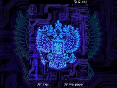 Неоновый 3D Герб России Живые Обои v2.2