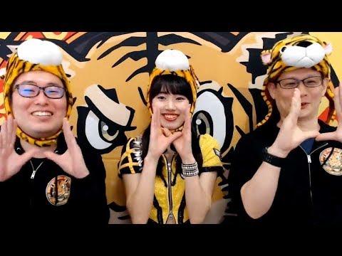 ジサトラKTU #52 ~キラキラしたスペシャルゲストにKTUが鬼指導!~